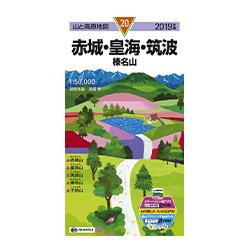 赤城・皇海・筑波 榛名山 (山と高原地図 20)