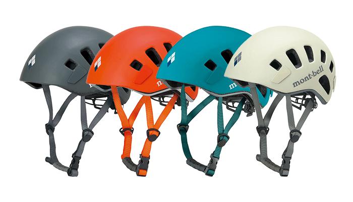モンベル / L.W. アルパインヘルメットのイメージ