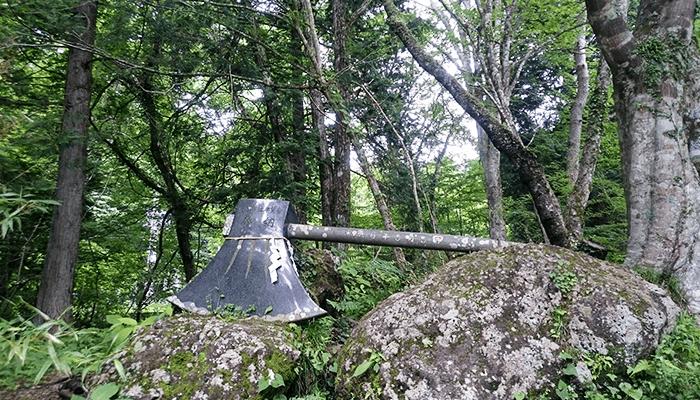 金時山(きんときやま)