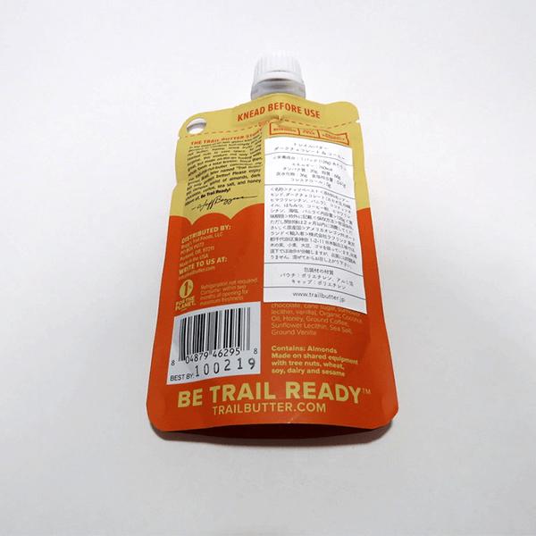 トレイルバターの商品イメージ01