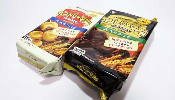 【山ごはん】行動食/カントリーマーム