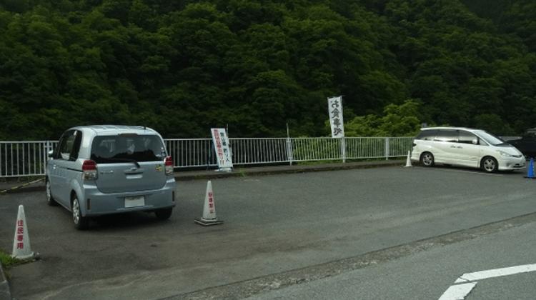 鴨沢バス停駐車場