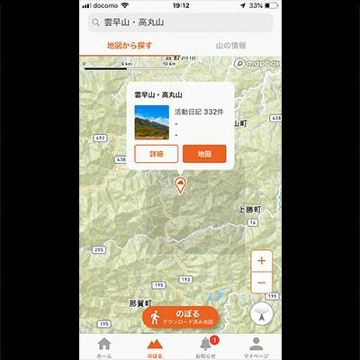 地図を取得