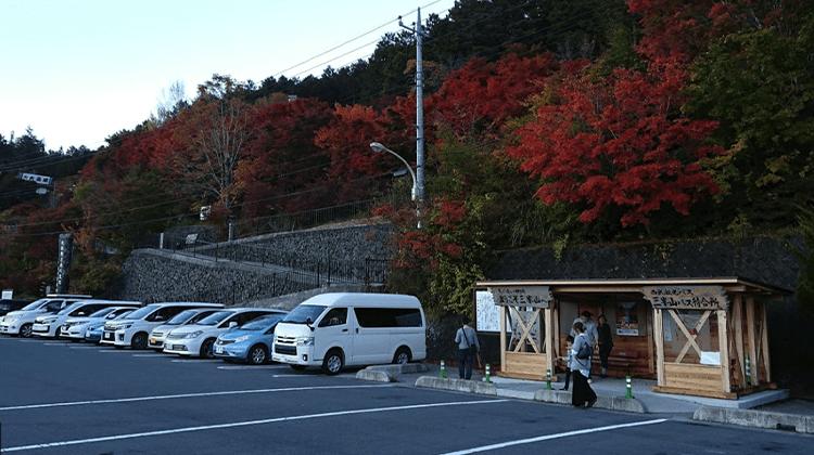 三峯山駐車場