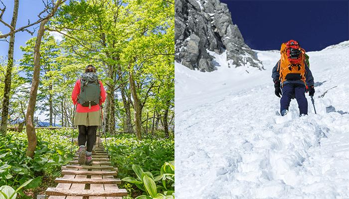 登山保険の選び方!2つの視点で自分に合った保険を選ぼう
